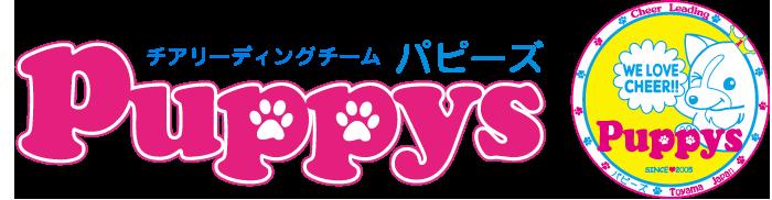 富山チアリーディングチームPuppys